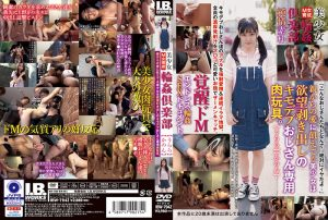ดูหนังโป๊ออนไลน์ IBW-794z Ichikawa Kanon&Kanon Urara