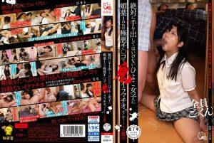 ดูหนังโป๊ออนไลน์ PIYO-091 Hina Himari&Maeno Nana