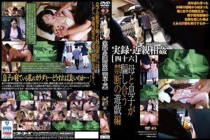 ดูหนังโป๊ออนไลน์ GS-1994 Harata Kyouko