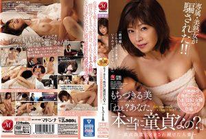 ดูหนังโป๊ออนไลน์ JUL-368 Mochizuki Rumi