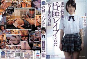ดูหนังโป๊ออนไลน์ SHKD-913 Monami Rin