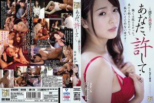ดูหนังโป๊ออนไลน์ ADN-270 Mukai Ai
