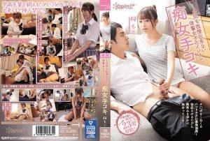 ดูหนังโป๊ออนไลน์ CAWD-127 Sakura Moko