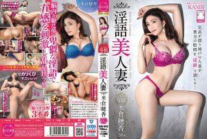ดูหนังโป๊ออนไลน์ KBI-046 Yonekura Honoka ดูหนังX 2020 คลิปหลุดใหม่ฟรีHD