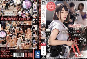 ดูหนังโป๊ออนไลน์ MEYD-632 Kawakami Nanami