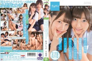 ดูหนังโป๊ออนไลน์ SDAB-153 Matsumoto Ichika&Nakajou Aoi