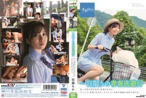 ดูหนังโป๊ออนไลน์ SDAB-154 Satou Chika