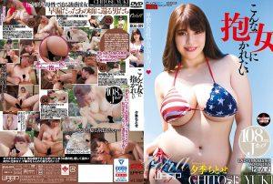 ดูหนังโป๊ออนไลน์ EKAI-019 Yuki Chitose
