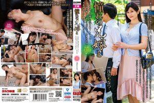 ดูหนังโป๊ออนไลน์ MOND-205 Asamiya Chinatsu