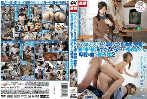 ดูหนังโป๊ออนไลน์ NHDTA-592 Ayane Haruna