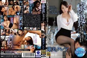 ดูหนังโป๊ออนไลน์ SGM-46 Hasumi Kurea