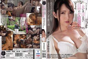ดูหนังโป๊ออนไลน์ ATID-448 Hatano Yui