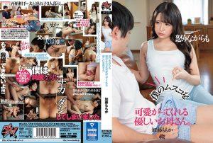 ดูหนังโป๊ออนไลน์ DASD-778 Katou Momoka