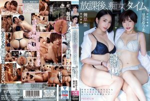 ดูหนังโป๊ออนไลน์ PRED-276 Maikawa Sena&Satomi Yuria ดูหนังX 2020 คลิปหลุดใหม่ฟรีHD