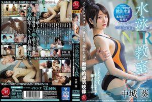 ดูหนังโป๊ออนไลน์ JUL-396 Nakajou Aoi ดูหนังX 2020 คลิปหลุดใหม่ฟรีHD