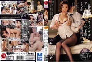 ดูหนังโป๊ออนไลน์ JUL-394 Natsuki Kaoru
