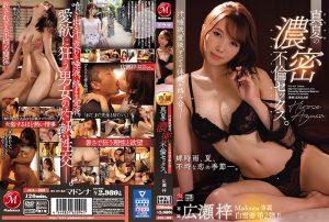 ดูหนังโป๊ออนไลน์ JUL-423 Hirose Azusa