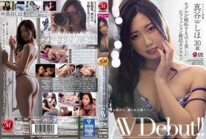ดูหนังโป๊ออนไลน์ JUL-424 Shintani Shiho