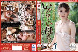 ดูหนังโป๊ออนไลน์ NSPS-954 Yonezu Hibiki