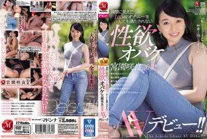 ดูหนังโป๊ออนไลน์ JUL-455 Miyazono Sakura