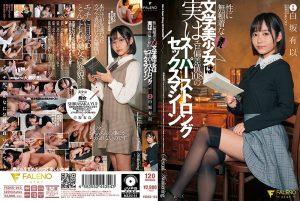 ดูหนังโป๊ออนไลน์ FSDSS-163 Shirasaka Yui