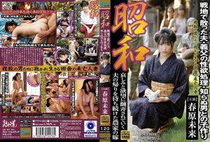 ดูหนังโป๊ออนไลน์ TTTV-003 Sunohara Miki