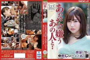 ดูหนังโป๊ออนไลน์ NSPS-959 Takanashi Momoe