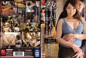 ดูหนังโป๊ออนไลน์ JUL-477 Kobayashi Marika