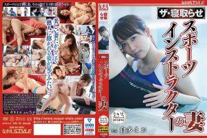 ดูหนังโป๊ออนไลน์ NSPS-971 Kurata Mao