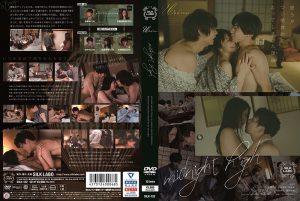 ดูหนังโป๊ออนไลน์ SILK-122 Shida Yukina&Tsuno Miho