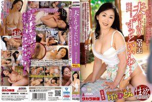 ดูหนังโป๊ออนไลน์ SPRD-1381 Hitachi Hitomi
