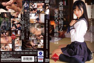 ดูหนังโป๊ออนไลน์ T-28599 Kuruki Rei