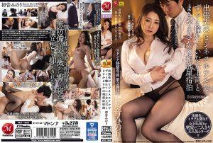 ดูหนังโป๊ออนไลน์ JUL-544 Hatsune Minori