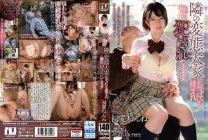 ดูหนังโป๊ออนไลน์ URKK-036 Ichika Nenne
