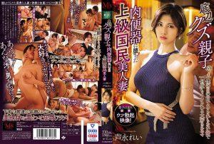 ดูหนังโป๊ออนไลน์ MVSD-458 Takizawa Nanao