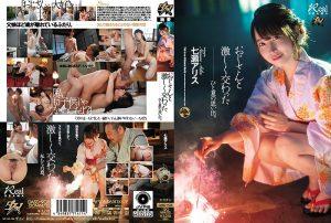 ดูหนังโป๊ออนไลน์ DASD-905 Arisu Nanase