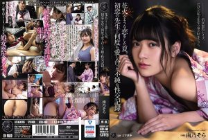 ดูหนังโป๊ออนไลน์ ATID-468 Minami Nosora