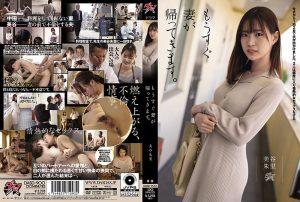 ดูหนังโป๊ออนไลน์ DASD-900 ชู้รักปรุงรสยกซดปลายจวัก Akari Mitani