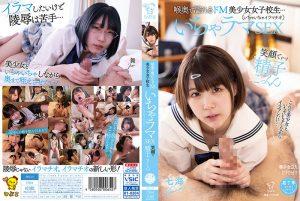 ดูหนังโป๊ออนไลน์ PIYO-121 Narita Tsumugi&Nizumi Maika&Yokomiya Nanami