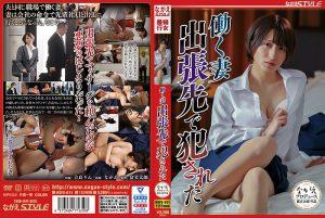 ดูหนังโป๊ออนไลน์ NSFS-011 Rin Kira